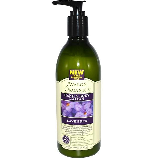 Avalon Organics, 手部及身體乳液,薰衣草,12盎司(340克)