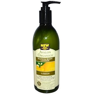 Avalon Organics, 핸드 앤드 바디 로션, 레몬, 12 온스 (340 ml)