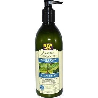 Avalon Organics, Hand & Body Lotion, Peppermint, 12 oz (340 ml)