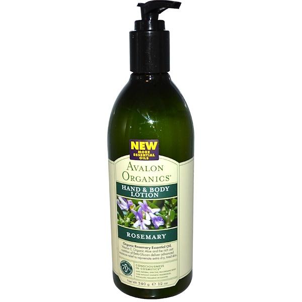 Avalon Organics, Hand & Body Lotion, Rosemary, 12 oz (340 ml)