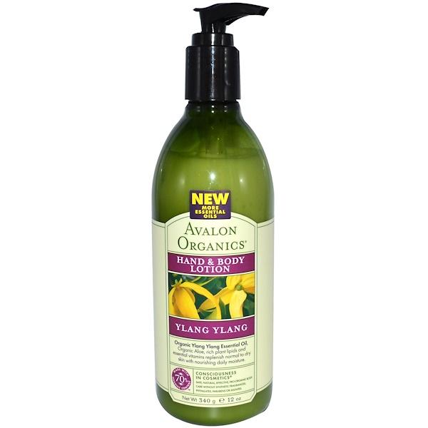 Avalon Organics, Hand & Body Lotion, Ylang Ylang, 12 oz (340 g) (Discontinued Item)