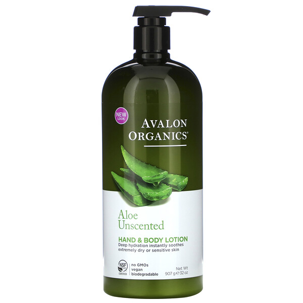 Hand & Body Lotion, Aloe Unscented, 32 oz (907 g)