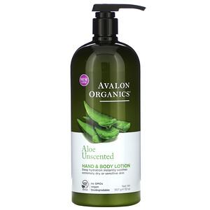 Авалон Органкс, Hand & Body Lotion, Aloe Unscented, 32 oz (907 g) отзывы покупателей