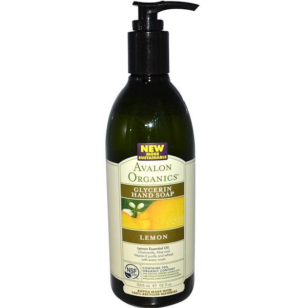 Avalon Organics, 甘油洗手液,檸檬味,12液盎司(355毫升)
