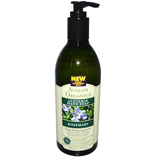 Avalon Organics, Glycerin Hand Soap, Rosemary, 12 fl oz (355 ml)