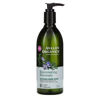 Avalon Organics, صابون اليدين بالجليسرين، إكليل الجبل لإعادة الحيوية، 12 أونصة سائلة (355 مل)