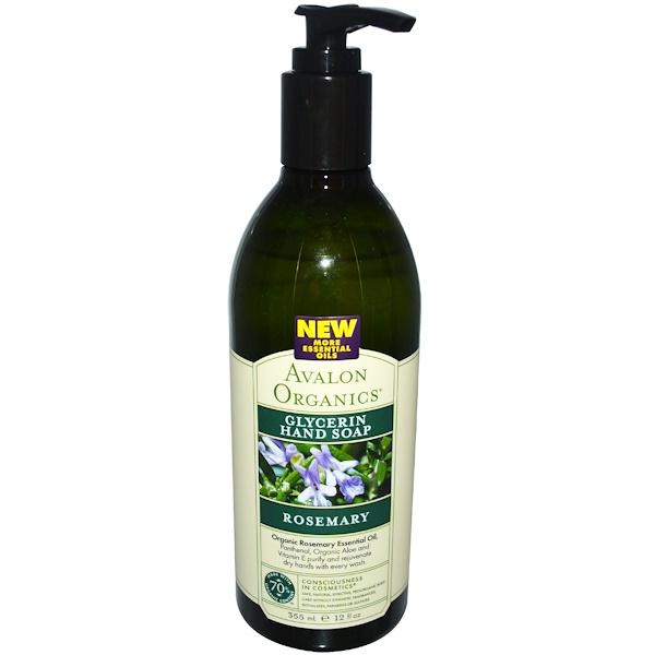 Avalon Organics, Глицериновое мыло для рук, розмарин, 12 жидких унций (355 мл)
