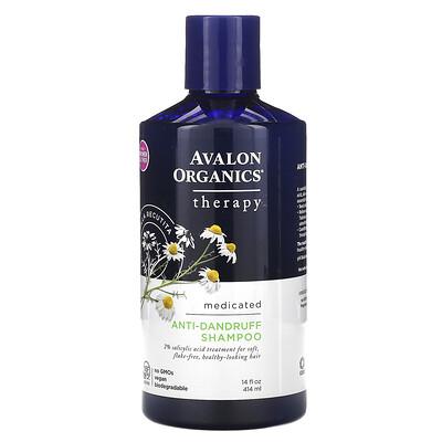 Avalon Organics Шампунь против перхоти, Ромашка аптечная, 414 мл (14 fl oz)