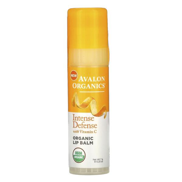 Avalon Organics, Intense Defense with Vitamin C, Organic Lip Balm, 0.25 oz (7 g)