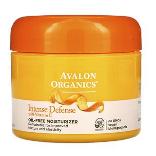 Avalon Organics, インテンスディフェンス、ビタミンC入り、オイルフリーモイスチャライザー、2 oz (57 g)