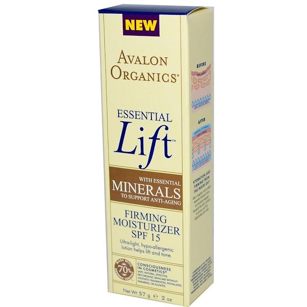 Avalon Organics, Essential Lift, Firming Moisturizer, SPF 15, 2 oz (57 g) (Discontinued Item)