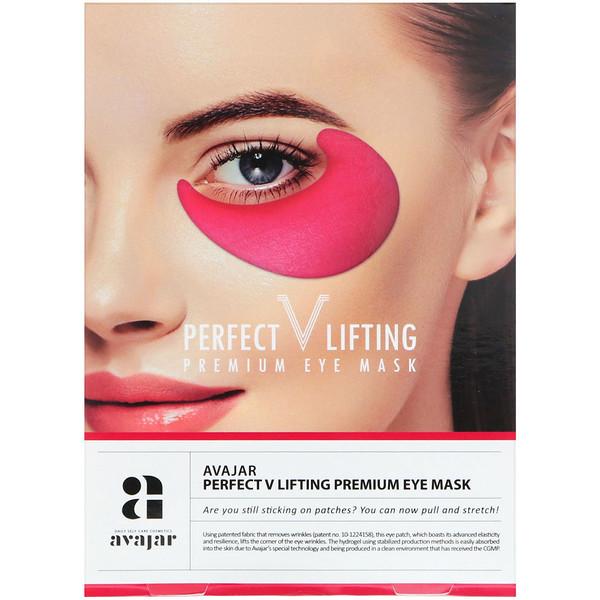 Avajar, Perfect V Lifting Premium Eye Mask, 2 Sheets (Discontinued Item)