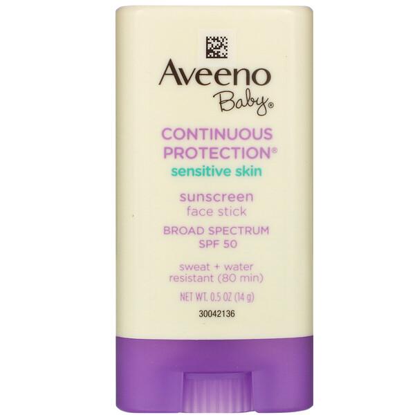 Aveeno, Baby، حماية طبيعية، لاصح حماية من الشمس للوجه، معامل حماية 50 ضد الشمس واسع المجال،  0.5 أوقية (14 غرام) (Discontinued Item)