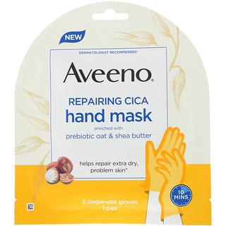 Aveeno, Repairing Cica Hand Mask, 2 Single-Use Gloves