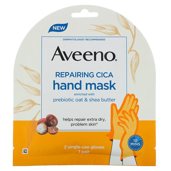 Aveeno, 修復シカハンドマスク、使い捨てグローブ2個入り