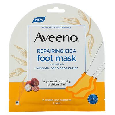 Aveeno Восстанавливающая маска для ног Cica, 2одноразовых носочка  - купить со скидкой