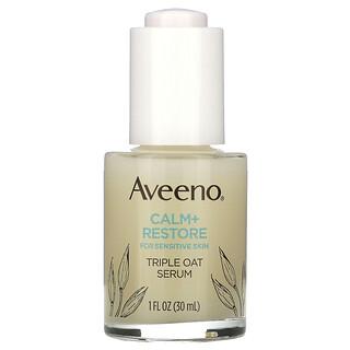Aveeno, Calm + Restore, сыворотка с овсом тройного действия, для чувствительной кожи, 30мл (1жидк.унция)