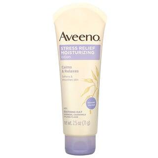 Aveeno, Stress Relief Moisturizing Lotion, Lavender,  2.5 oz (71 g)