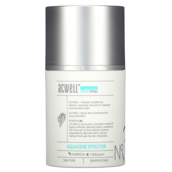 No. 3, Aquazene Effector,  1.7 fl oz (50 ml)