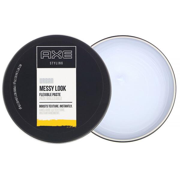 Urban Messy Look, Flexible Paste, 2.64 oz (75 g)