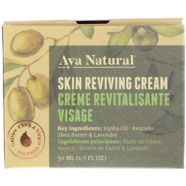 Aya Natural, Crema revilatizante para la piel, 1.7 oz fl (50 ml)