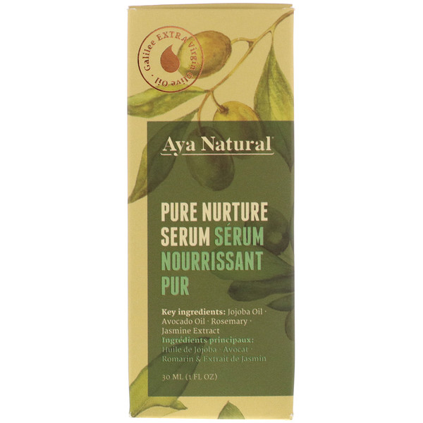 Aya Natural, Sérum nourrisant pur, 30 ml (1 fl oz)