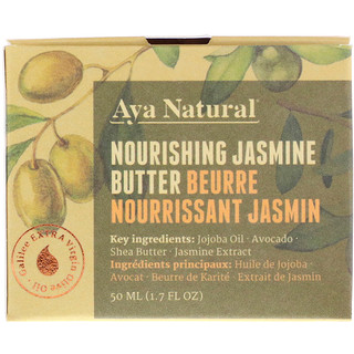 Aya Natural, Nourishing Jasmine Butter, 1.7 fl oz (50 ml)