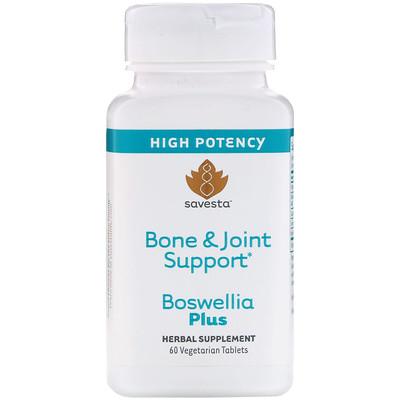 Boswellia Plus, 60 Vegetarian Tablets воблер jackson dead float 105f ayu 57103