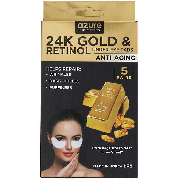 24K Gold & Retinol، مسحات تحت العين، لمكافحة آثار الشيخوخة، 5 أزواج