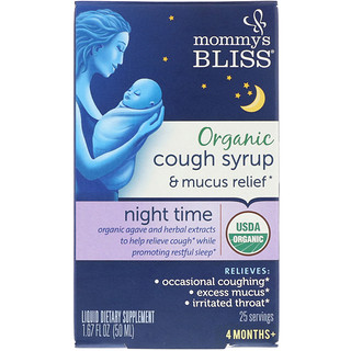 Mommy's Bliss, Organic, Cough Syrup & Mucus Relief, Night Time, 4 Months +, 1.67 fl oz (50 ml)