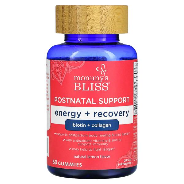Postnatal Support, Energy + Recovery, Natural Lemon, 60 Gummies