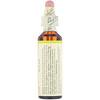 Bach, Remedios Florales Originales, Castaño de Indias, 0,7 oz líquidas (20 ml)