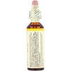 Bach, Remedios Florales Originales, Avena silvestre 0,7 oz líquidas  (20 ml)