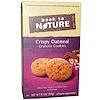Back to Nature, クリスピー・オートミール・グラノーラクッキー、9.5 oz (269 g)