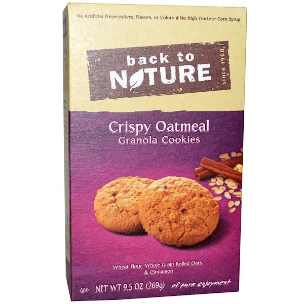 品牌從A - ZBack to Nature 類別食品百貨零食餅乾:Back to Nature, Granola Cookies, Crispy Oatmeal, 9、5 oz (269 g)