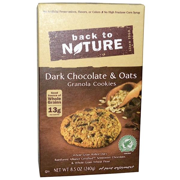 品牌從A - ZBack to Nature 類別食品百貨零食餅乾:Back to Nature, Granola Cookies, Dark Chocolate & Oats, 8、5 oz (240 g)