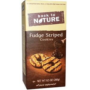 Бэк Ту Найчэ, Cookies, Fudge Striped, 8.5 oz (240 g) отзывы