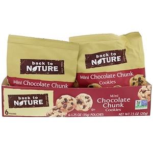 Бэк Ту Найчэ, Cookies,  Mini Chocolate Chunk, 6 Pouches, 1.25 oz (35 g) Each отзывы покупателей