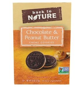 Бэк Ту Найчэ, Chocolate & Peanut Butter Creme Cookies, 9.6 oz (272 g) отзывы покупателей