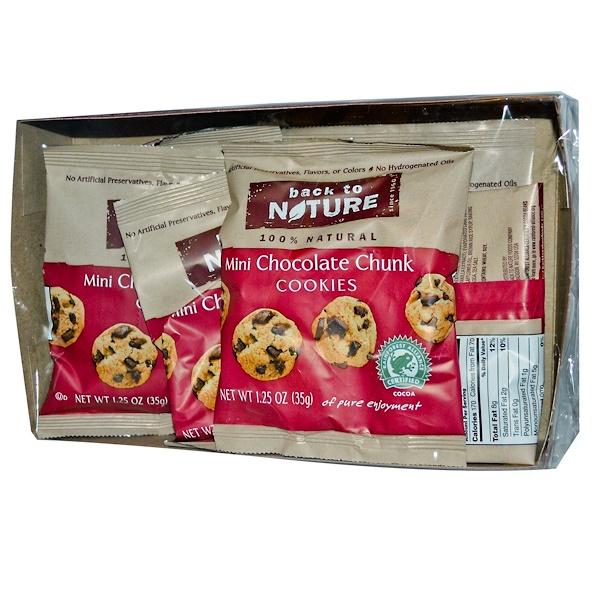 Back to Nature, Небольшое шоколадное печенье, 6 пакетов, 1,25 унции (35 г) каждый (Discontinued Item)
