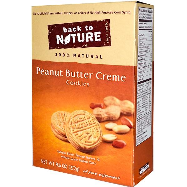 Back to Nature, Кремовое печенье с арахисовым маслом, 9.6 унций (272 г) (Discontinued Item)