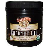 Отзывы о Barlean's, Органическое кокосовое масло первого отжима, 16 жидких унций (473 мл)