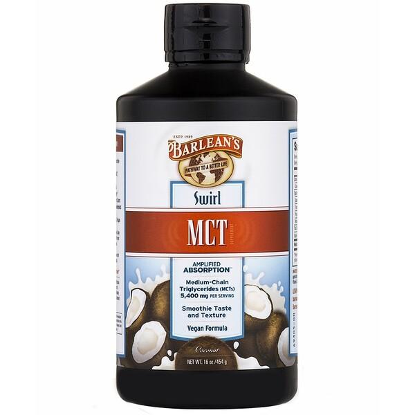 Barlean's, MCT Coconut Swirl, 16 oz (454 g)
