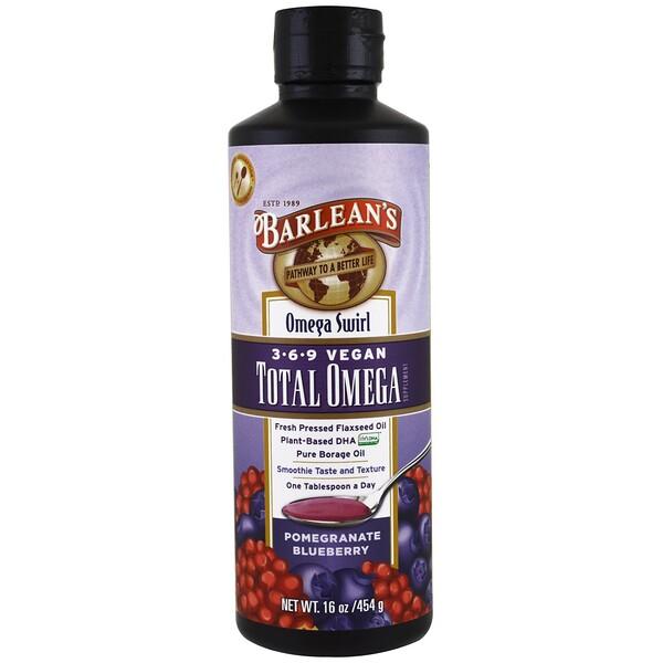 Barlean's, Total Omega 3·6·9 Vegan, Pomegranate Blueberry, 16 oz (454 g) (Discontinued Item)