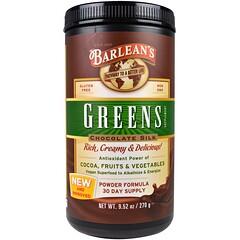 Barlean's, Greens, Powder Formula, Chocolate Silk, 9.52 oz (270 g)