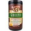 Barlean's, Greens, Powder Formula, Chocolate Silk, 9.52 oz (270 g)