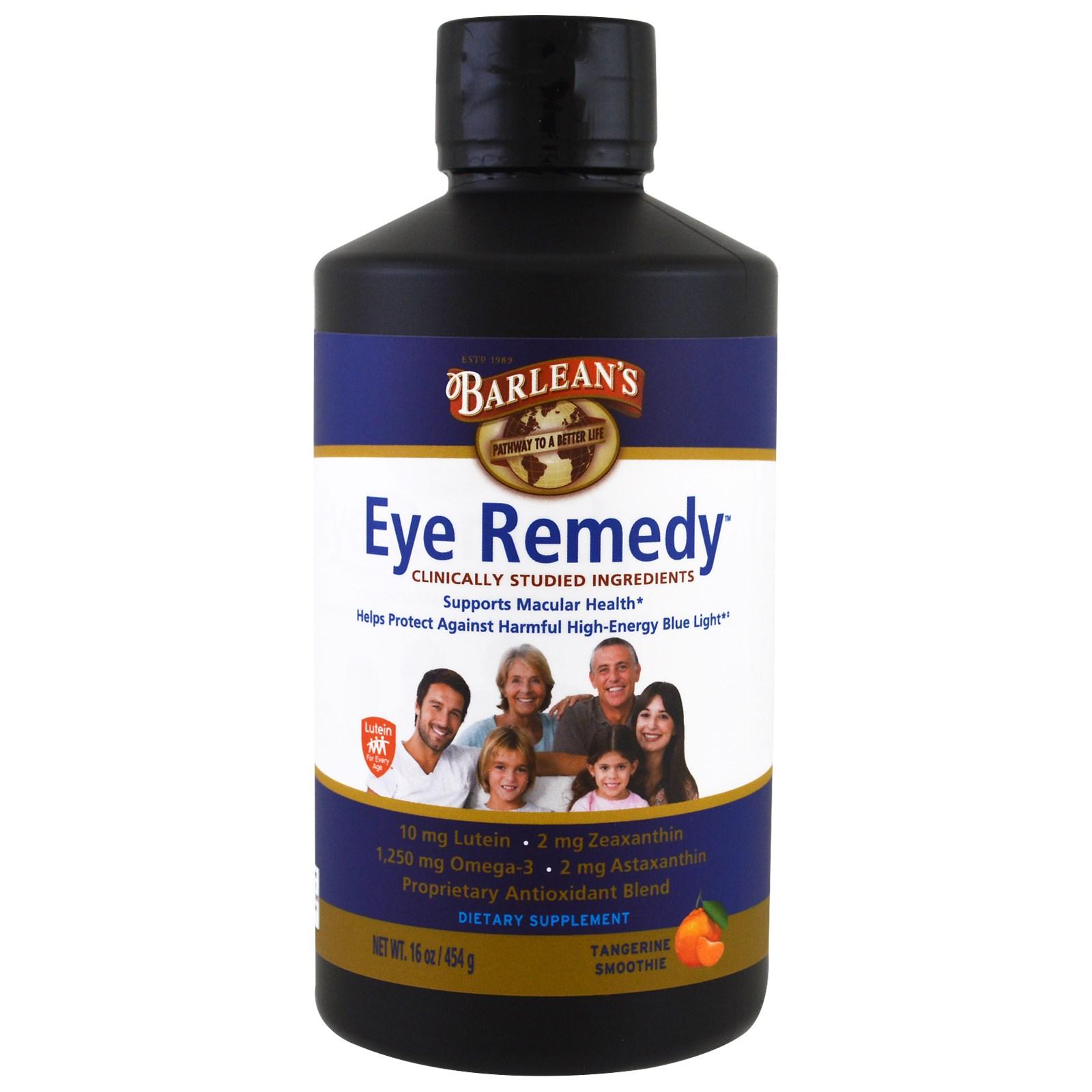 Barlean's, Eye Remedy, cо вкусом смузи из танжерина, 454 г