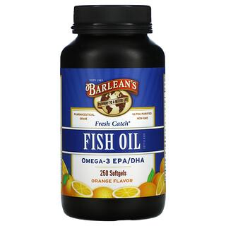 Barlean's, Fresh Catch، مكمّل زيت السمك ، أوميغا 3 EPA/DHA، نكهة البرتقال، 250 كبسولة رخوة