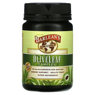 Купить Barlean's Olive Leaf Complex, 120 Softgels