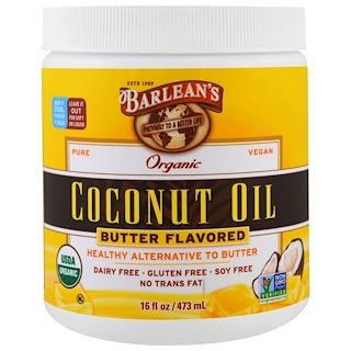 Barlean's, 有機栽培ココナッツオイル, バター風味, 16液量オンス (473 ml)